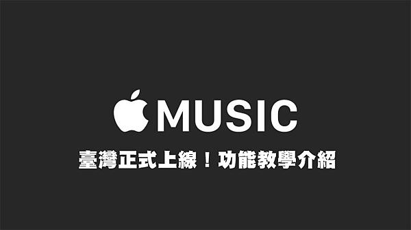 apple-musica
