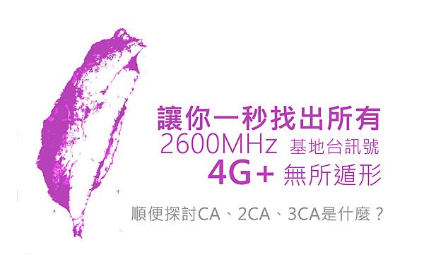 3G4G_TW