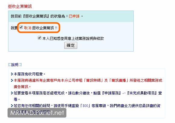 2016-03-27_151444