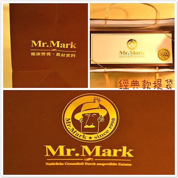 馬可先生彌月蛋糕3