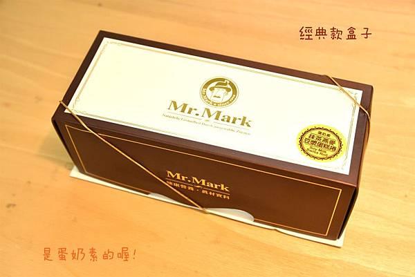 馬可先生彌月蛋糕4