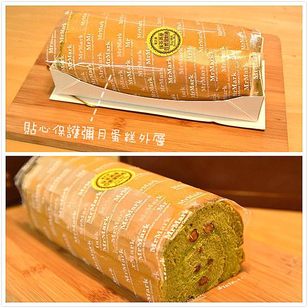 馬可先生彌月蛋糕7