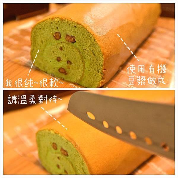 馬可先生彌月蛋糕8