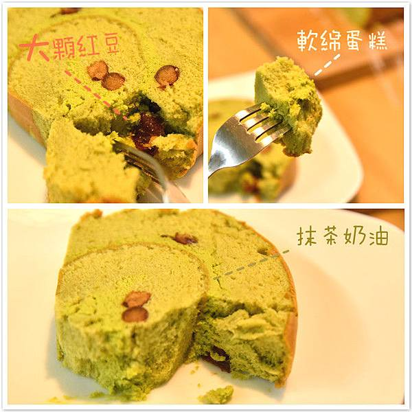 馬可先生彌月蛋糕11