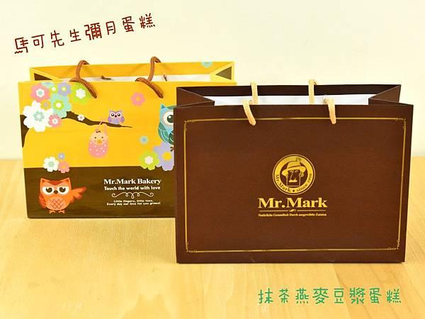 馬可先生彌月蛋糕2