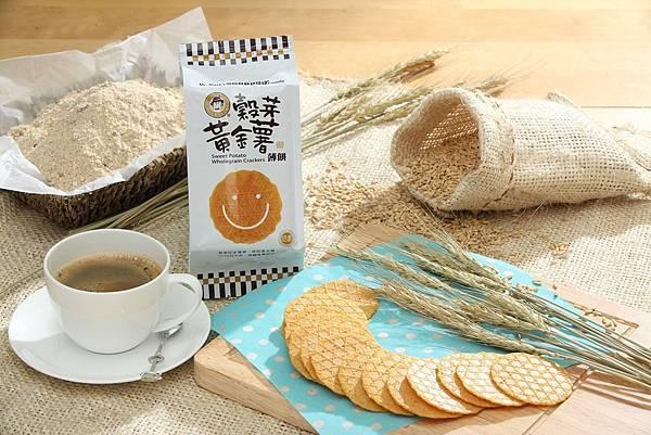 健康零食-黃金穀芽薯餅.JPG