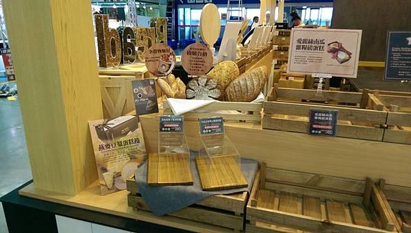 2017-台北南港烘培展-馬可先生攤位13.jpg