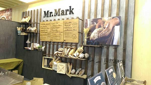 2017-台北南港烘培展-馬可先生攤位14.jpg