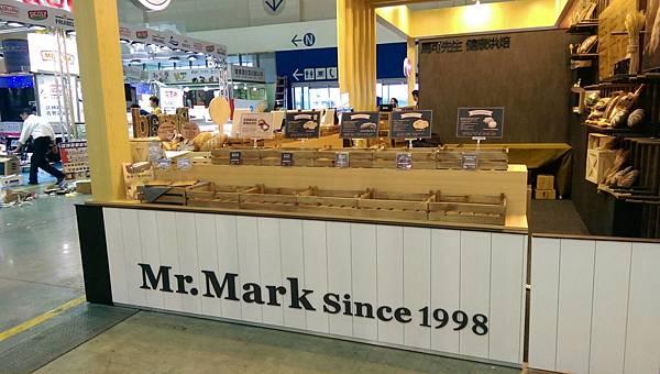 2017-台北南港烘培展-馬可先生攤位11.jpg
