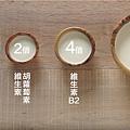 有機發芽濃豆漿02.jpg