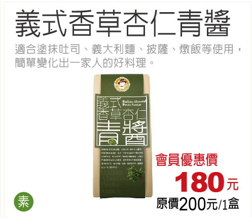 1706_VIP會員優惠活動快訊05.jpg