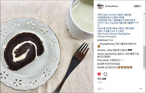 170609_funfoodlover_巧克力燕麥豆漿蛋糕捲%26;有機濃豆漿-下午茶推薦-405讚.png