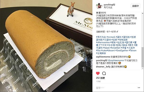 170609_yunching02_芝麻燕麥豆漿蛋糕捲02-252讚.png