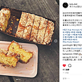 170509_IG_koto.diet_香橙雜糧磅蛋糕-65讚.png