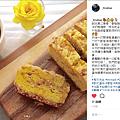 170509_IG_tinatsai_香橙雜糧磅蛋糕-31讚.png