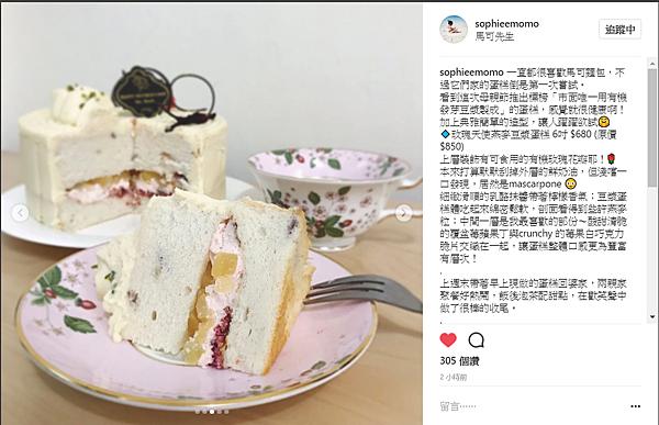 170427_IG_母親節蛋糕試吃_Sophieemomo_成效截圖.png
