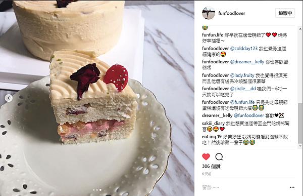 170505_IG_母親節蛋糕試吃_funfoodlover_成效截圖.png