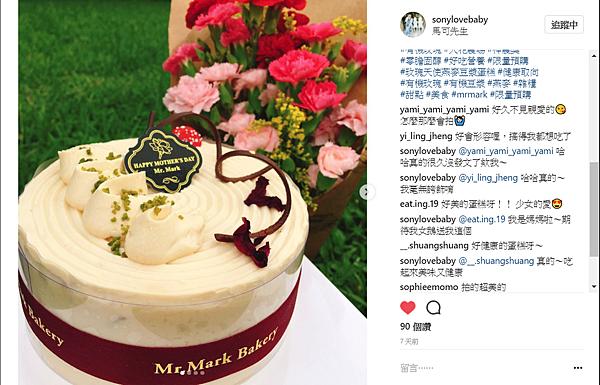 170505_IG_母親節蛋糕試吃_sonylovebaby_成效截圖.png