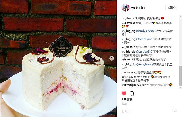 170505_IG_母親節蛋糕試吃_wubigbig_成效截圖.png