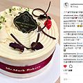 170505_IG_母親節蛋糕試吃_Sophieemomo_成效截圖.png