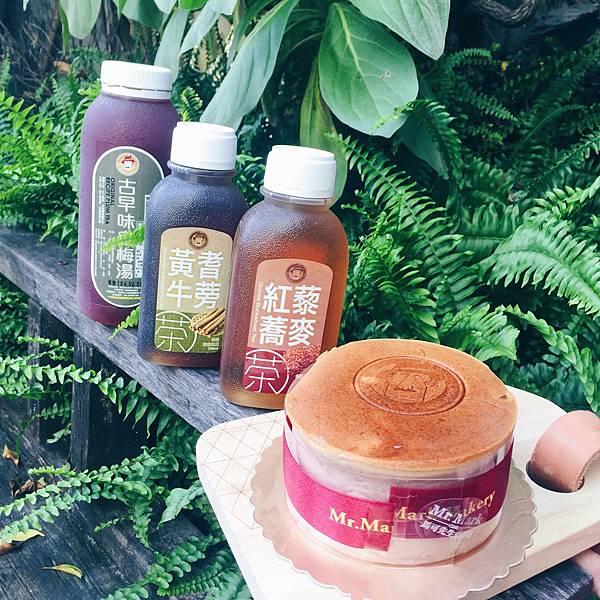 IG-cokexing_盆莓乳酪蛋糕+紅藜蕎麥茶+黃金牛蒡茶01.jpg