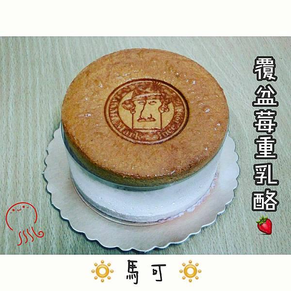 IG-jie_eatfood_覆盆莓乳酪蛋糕.jpg