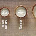 170706_有機發芽濃豆漿03.png
