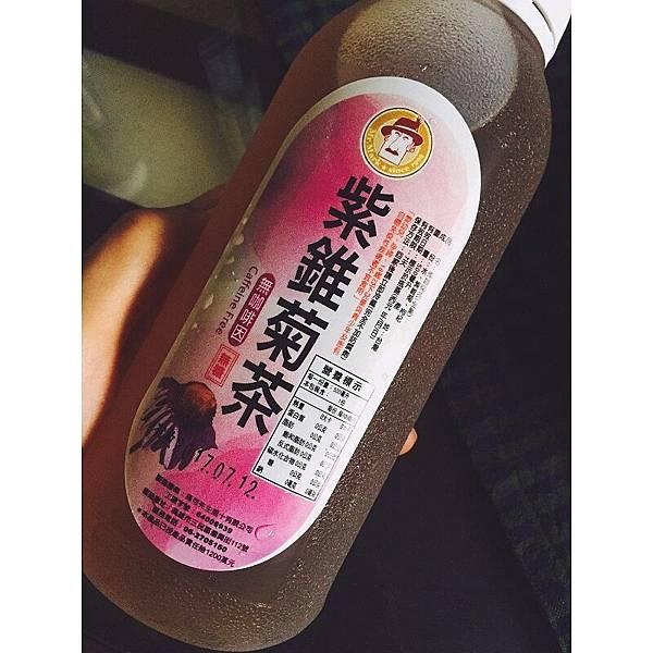 IG-dawnnahi_紫錐菊茶.jpg