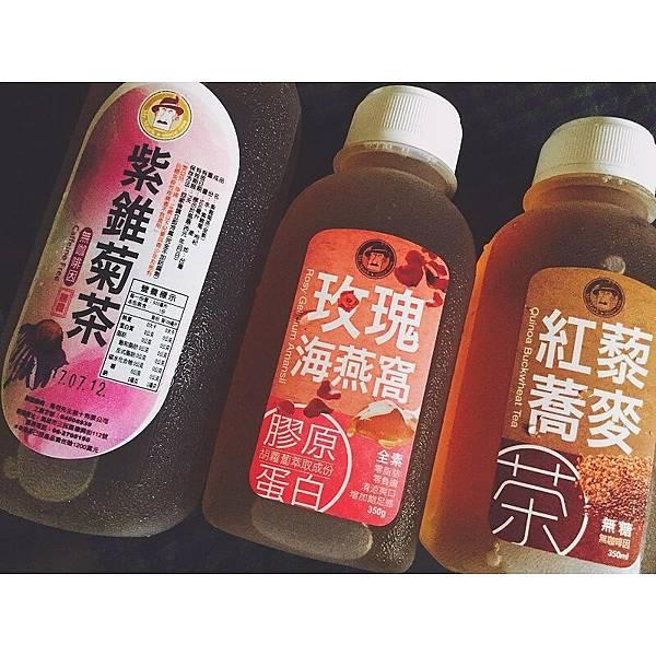 IG-dawnnahi_紫錐菊茶+玫瑰海燕窩+紅黎喬麥茶.jpg