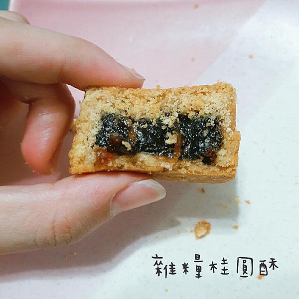 IG-wenwengo0723_桂圓雜糧酥.png