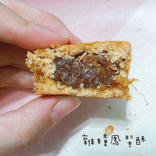 IG-wenwengo0723_鳳梨雜糧酥.png