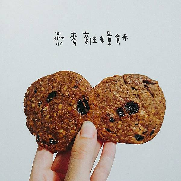 IG-wenwengo0723_雜糧手工燕麥餅.jpg