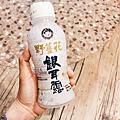 IG-cokexing_野薑花銀耳露-02.png