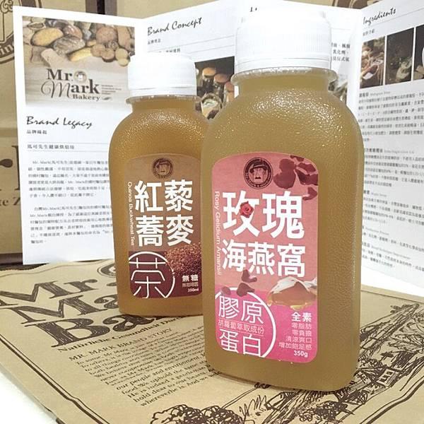 IG-shiningsky77_紅藜蕎麥茶+玫瑰海燕窩.jpg