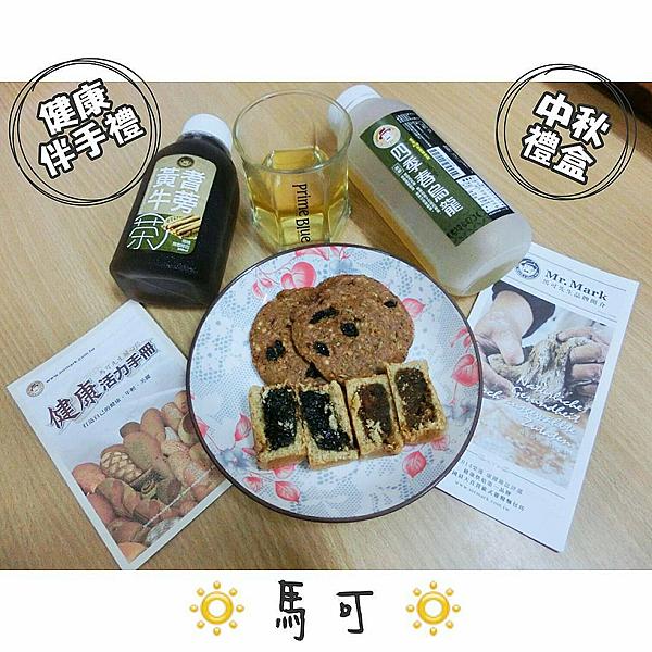 IG-jie_eatfood_雜糧鳳梨酥+雜糧桂圓酥+燕麥雜糧餅乾+茶飲-02.png