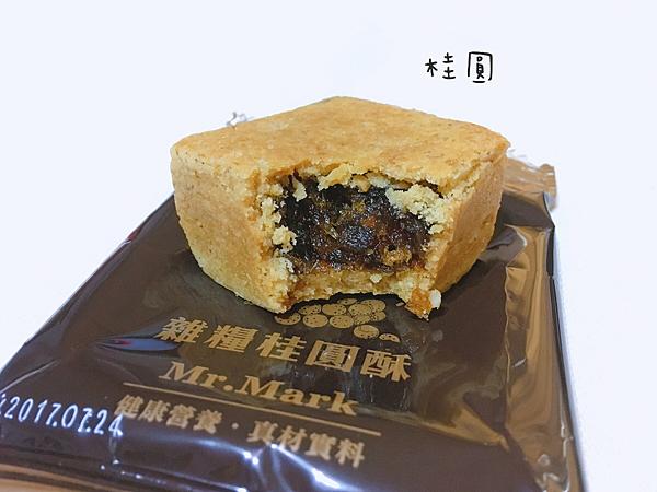 IG-moominlu_雜糧桂圓酥.png