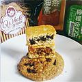 IG-wu_big_big_雜糧鳳梨酥+雜糧桂圓酥+燕麥雜糧餅乾-02.png