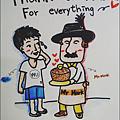 IG_wu_big_big-香蕉巧克力優格蛋糕-父親節蛋糕-03.png