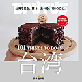 IG-misspast30_父親節蛋糕02+台灣特製.png