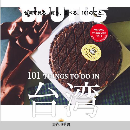 IG-dawnnahi_父親節蛋糕+台灣特製01.png