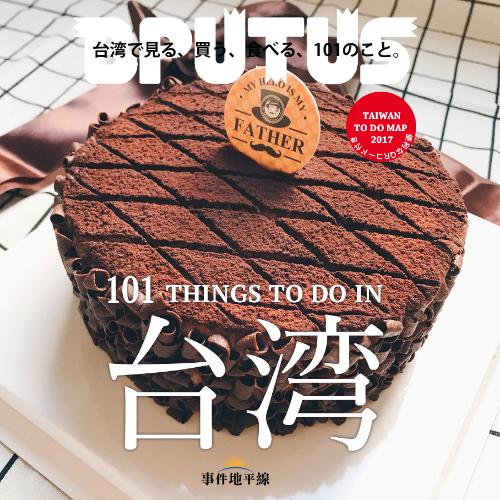 IG-_yumii_foodd_父親節蛋糕+台灣特製01.png