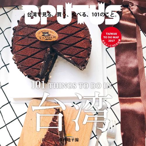 IG-_yumii_foodd_父親節蛋糕+台灣特製03.png