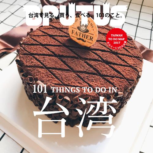 IG-_yumii_foodd_父親節蛋糕+台灣特製04.png