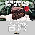 IG-misspast30_父親節蛋糕01.png