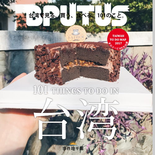 IG-_yumii_foodd_父親節蛋糕+台灣特製05.png