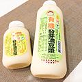 IG-hou_hou_eating_抹茶燕麥豆漿蛋糕捲+有機發芽濃豆漿-04.png