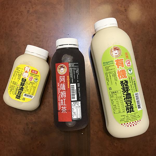 IG-llliiieeeeeee_有機發芽濃豆漿+阿薩姆紅茶-02.png