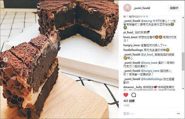 170728_IG-_yumii_foodd-馬可先生-父親節蛋糕-香蕉優格巧克力蛋糕-423-02.png