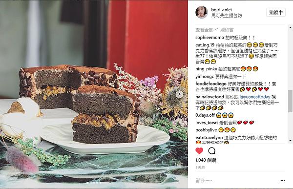 170728_IG-bgirl_anlei-馬可先生-父親節蛋糕-香蕉優格巧克力蛋糕-1040-02.png