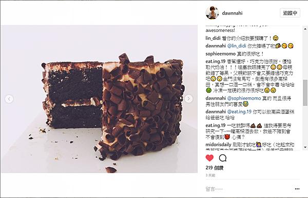 170728_IG-dawnnahi-馬可先生-父親節蛋糕-香蕉優格巧克力蛋糕-219-02.png